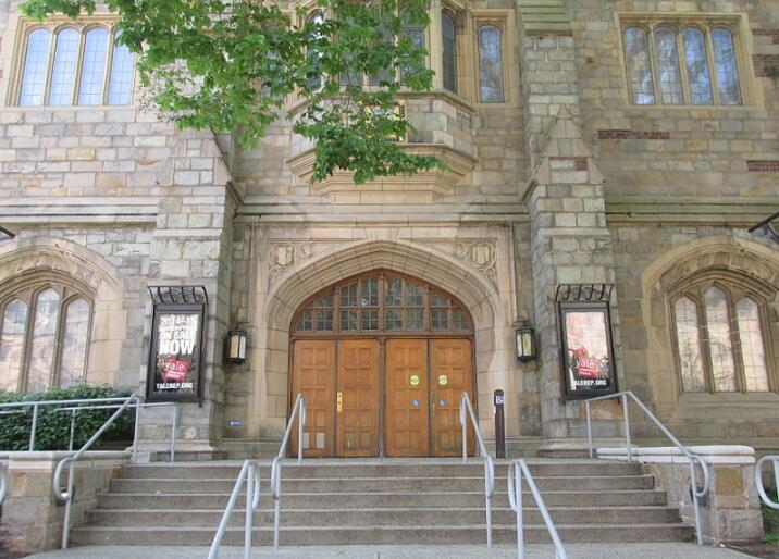 Yale School of Drama Theater